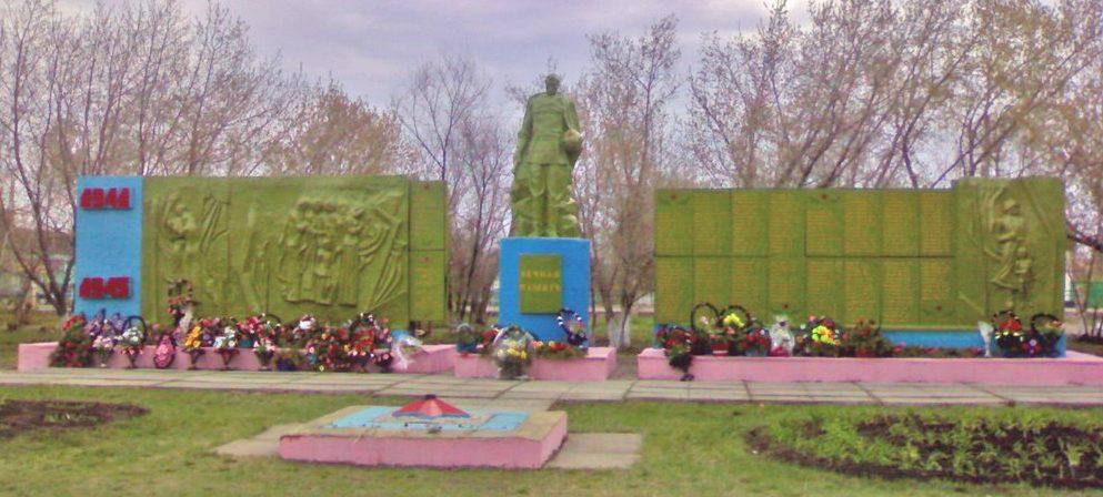 с. Явленка Есильского р-на. Памятник воинам-односельчанам, погибшим в годы войны.
