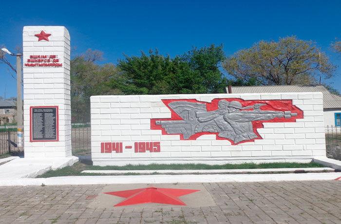с. Кабанбай Урджарского р-на. Памятник воинам, павшим в Великой Отечественной войне.