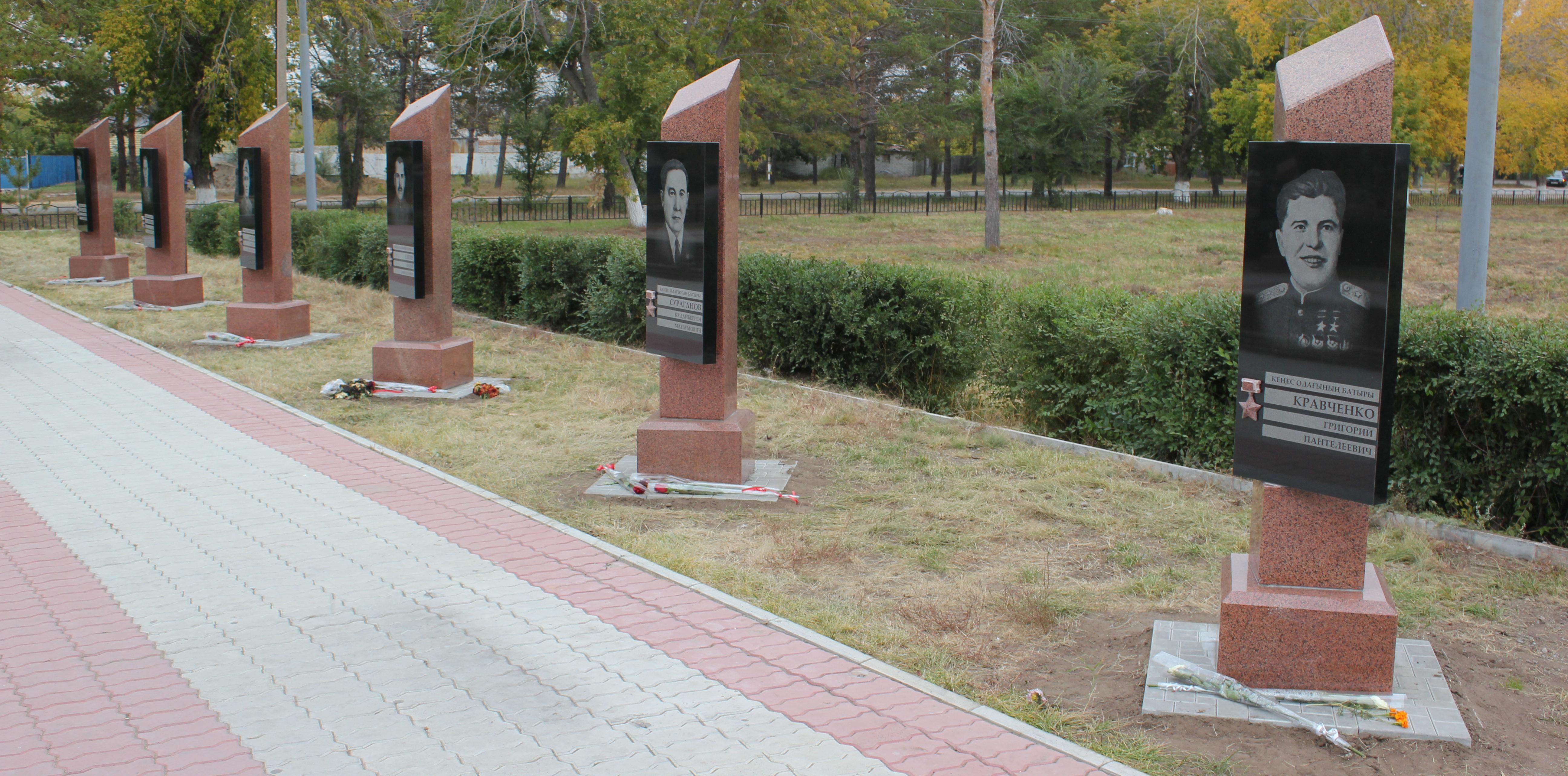 . Теренколь Качирского р-на. Алея героев в парке Победы была открыта в 2014 году.