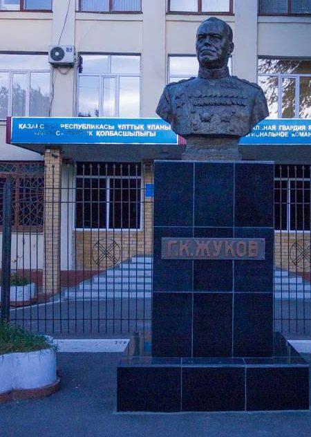 г. Уральск. Бюст Г.К. Жукову установлен в 1992 году у въезда на территорию воинской части. Скульптура выполнена из бронзы, постамент бетонный, облицован гранитом. Скульптор - Ю. Баймукашев.