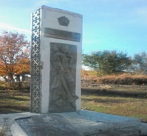с. Карабулак Урджарского р-на. Памятник воинам, погибшим в годы Великой Отечественной войны.