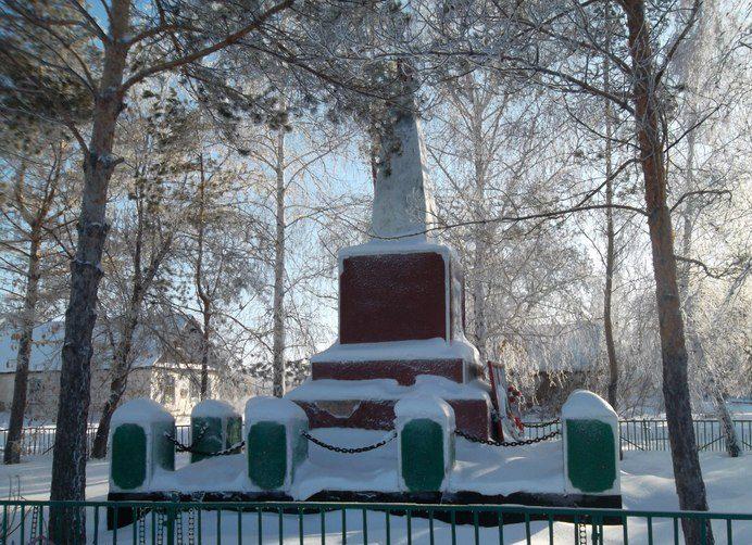 с. Богодаровка Щербактинского р-на. Памятник воинам, погибшим в годы Великой Отечественной войны.