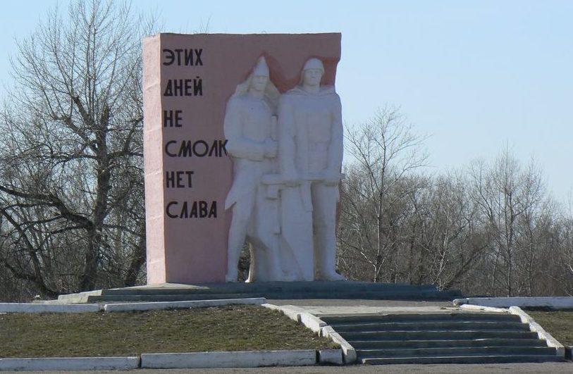 г. Уральск. Монумент героям войны.