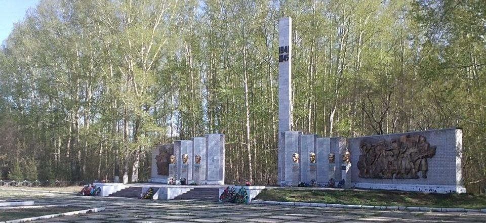 г. Шемонаиха. Мемориал воинам-землякам, погибшим в годы Великой Отечественной войны