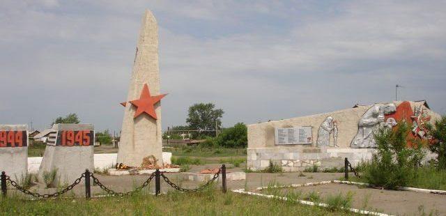 с. Жамбыл Костанайского р-на. Памятник воинам, погибшим в годы Великой Отечественной войны