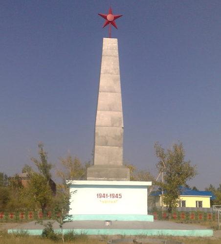 с. Новочерноярка Павлодарского р-на. Памятник воинам, погибшим в годы Великой Отечественной войны.
