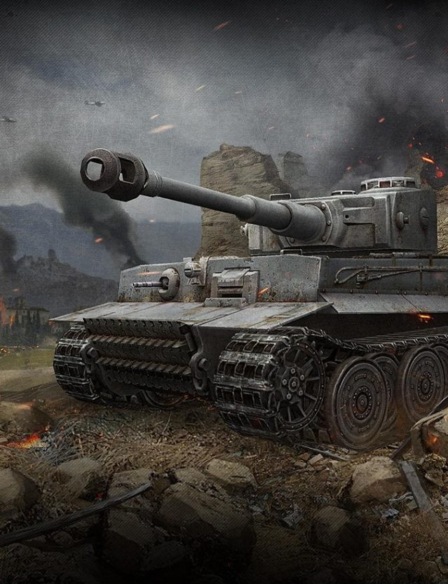 Bujeiro Ramiro. Танк Tiger I.