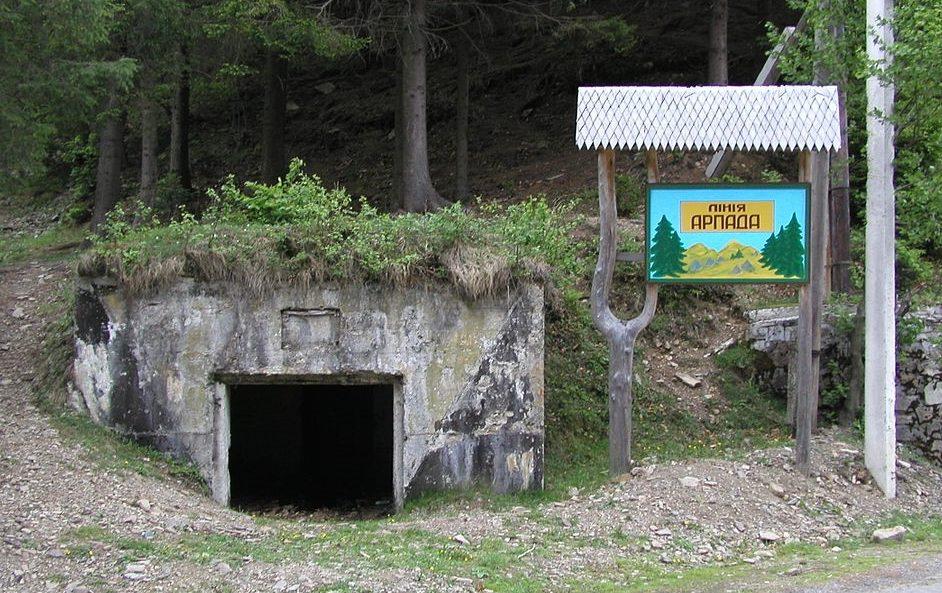 Запасной вход в бункер
