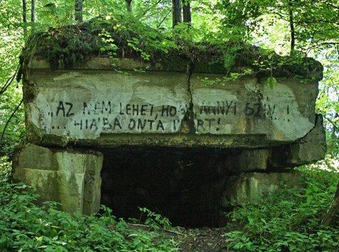Одни из самых сохранившихся сегодня объектов линии