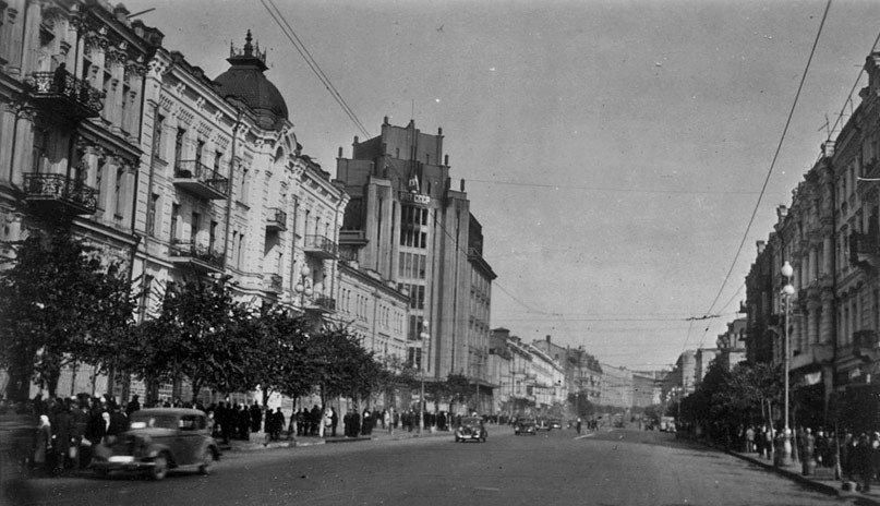 Крещатик. Немцы заняли город. 21 сентября 1941 г.