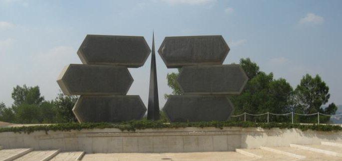 Монумент еврейским солдатам и партизанам - борцам с фашизмом.