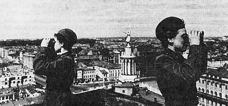 Наблюдатели ПВО. Сентябрь 1941 г.