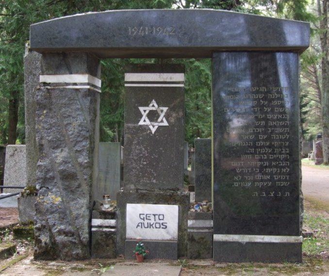 г. Вильнюс. Памятник жертвам фашизма на Еврейском кладбище в районе Шешкине.