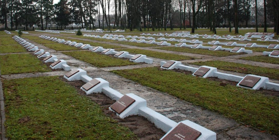 Воинское кладбище.
