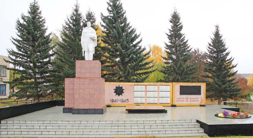 с. Гилевка Завьяловского р-на. Мемориал воинам, погибшим в годы Великой Отечественной войны.