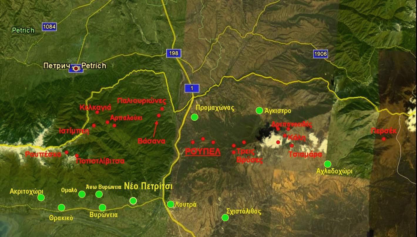 Схема размещения фортов линии Метаксаса.