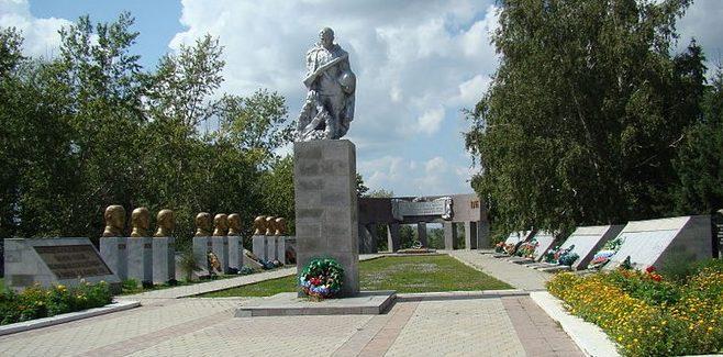 г. Змеиногорск. Мемориальный комплекс