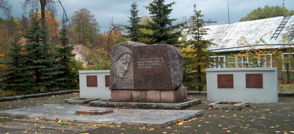 г. Григишкес Вильнюсского р-на. Памятник на воинском кладбище по улице Пашто, где похоронены 65 воинов, в т.ч. 26 неизвестных, 394-го стрелкового полка 184-й стрелковой дивизии, погибших в июле 1944 года.