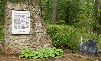Мемориальная стена и памятник погибшим евреям.