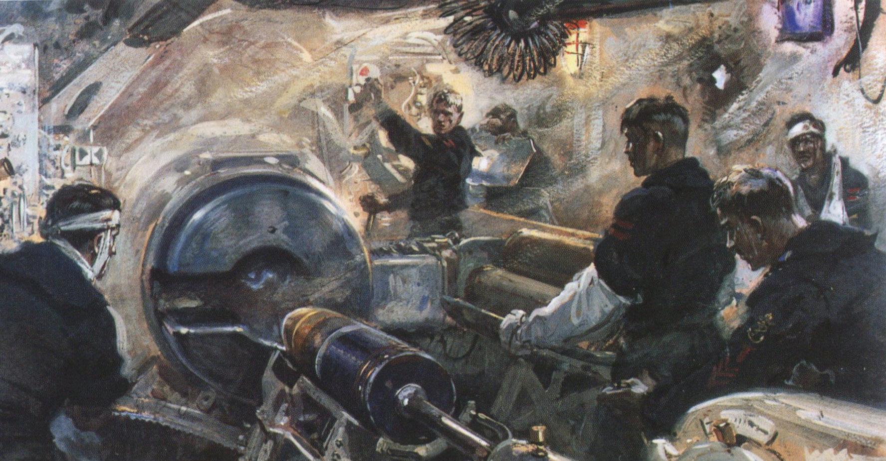 Bergen Claus Friedrich. В корабельной артиллерийской башне.