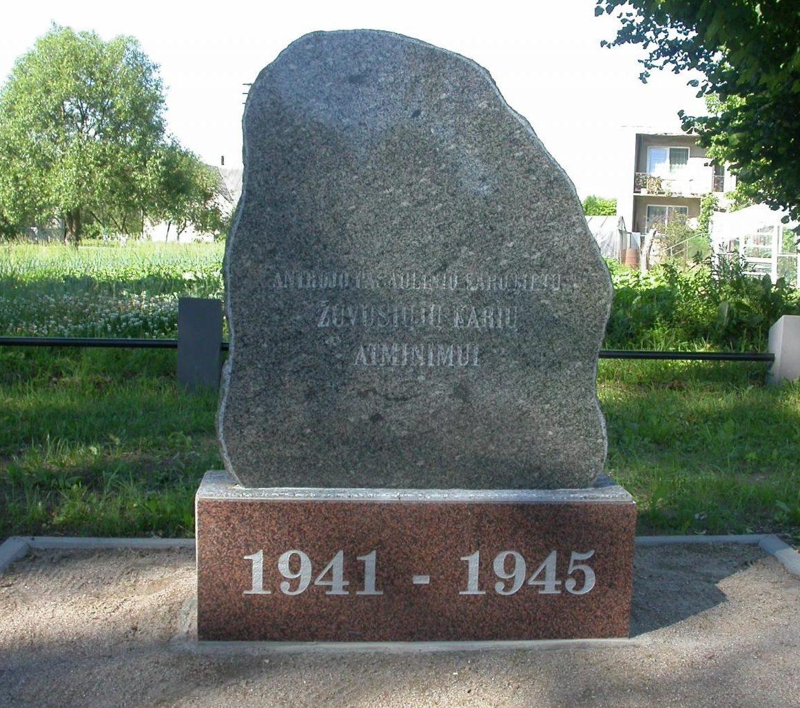 Фрагменты памятника на кладбище.