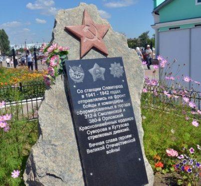 г. Славгород. Памятный камень ко дню 70-летия Победы установлен на территории железнодорожного вокзала города.