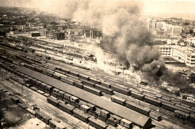 Железнодорожный вокзал. Осень, 1941 г.