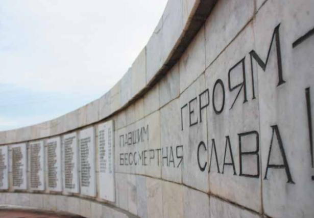 Мемориальная стена комплекса.