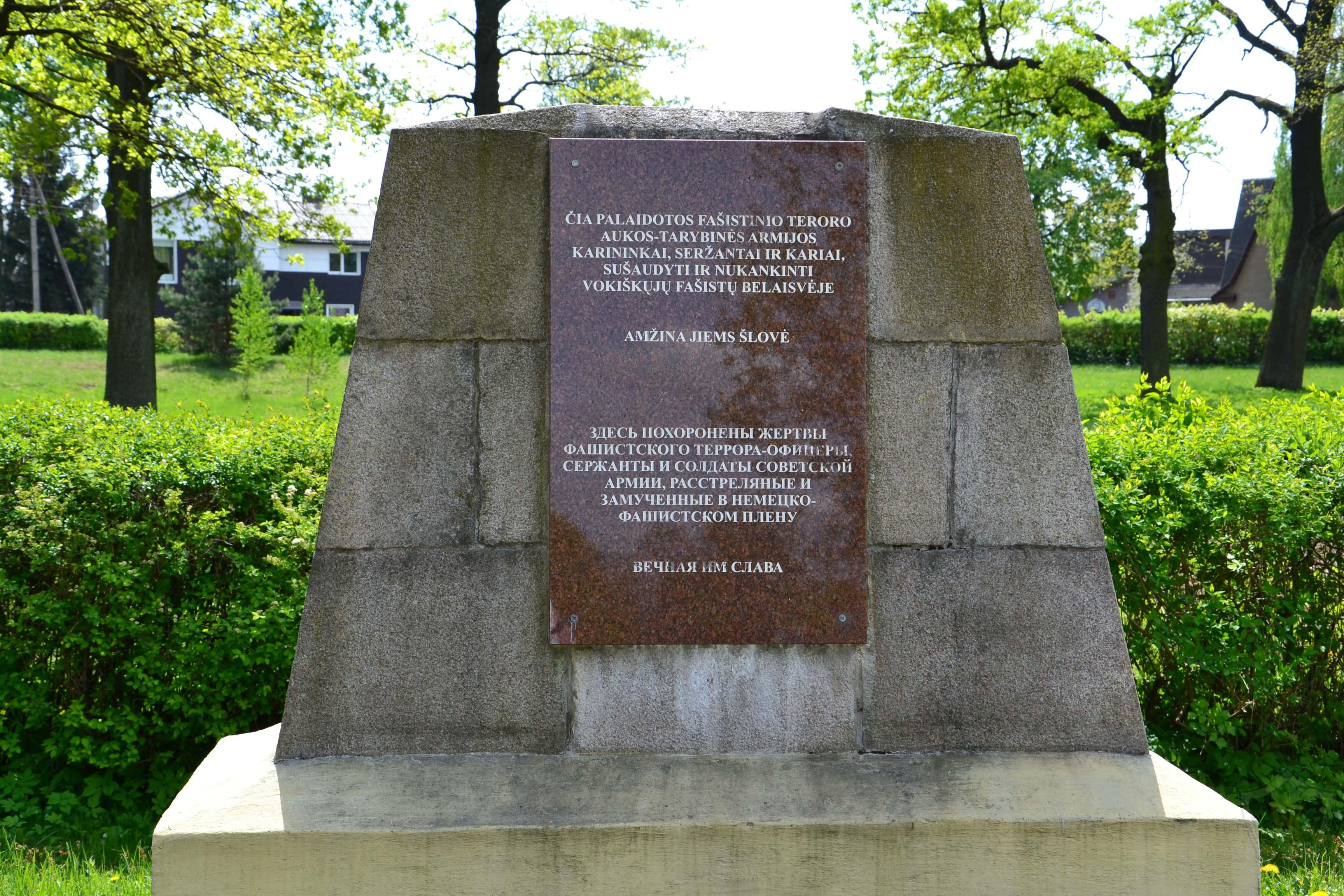 Памятник погибшим советским военнопленным.