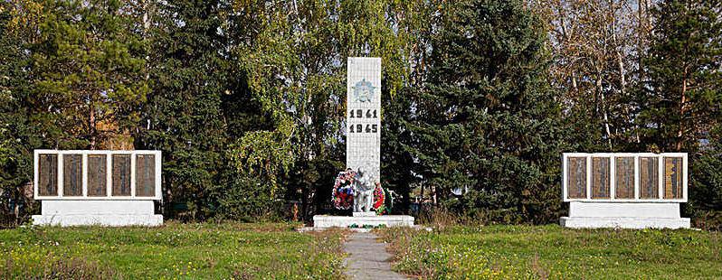 с. Буланиха Зонального р-на. Памятник погибшим воинам-землякам.