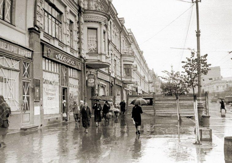 Крещатик. Август, 1941 г.