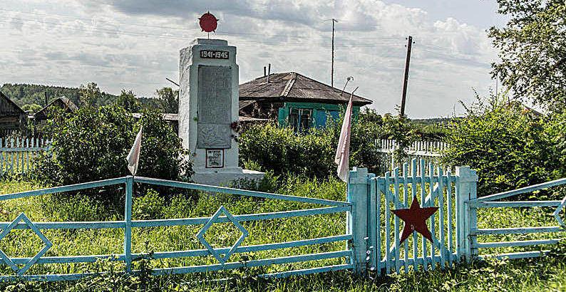 с. Видоново Залесовского р-на. Памятник воинам, погибшим во время войны.