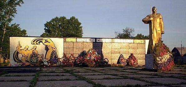 п. Первомайский Алейского р-на. Мемориальный комплекс воинам, погибшим на войне.