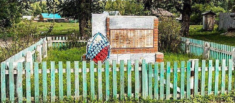 с. Думчево Залесовского р-на. Памятник 165 землякам, погибшим в годы войны.