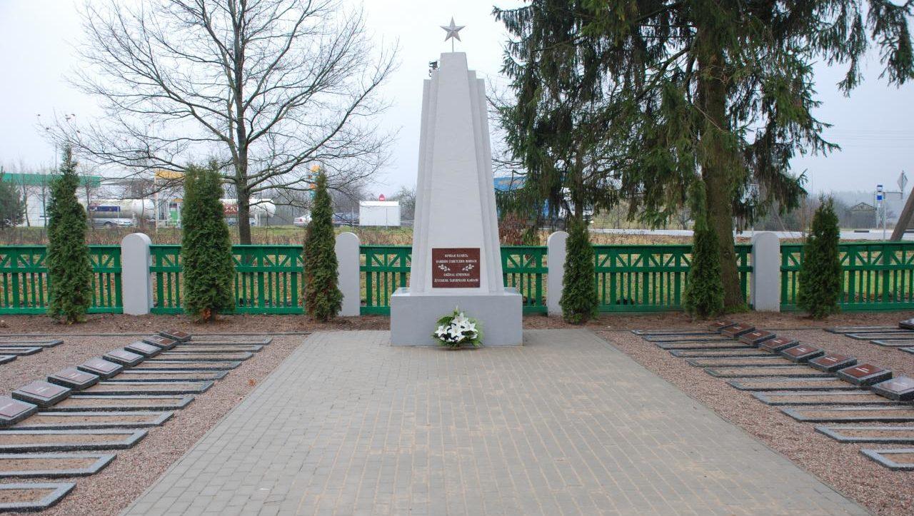 п. Кидуляй Шакяйского р-на. Памятник на воинском кладбище по улице Нямунопос, где похоронено 344 воина, погибших в начале августа 1944 года. Среди них 99 неизвестных. Здесь же находится могила Героя Советского Союза С. Сергеева.