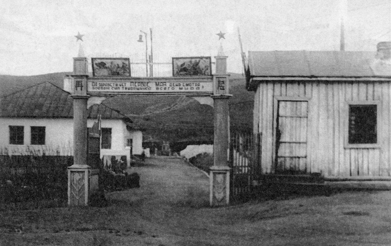 Лагерь японских военнопленных в Находке. 1950 г.
