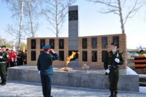 с. Урюпино Алейского р-на. Памятник односельчанам, навернувшимся с войны.