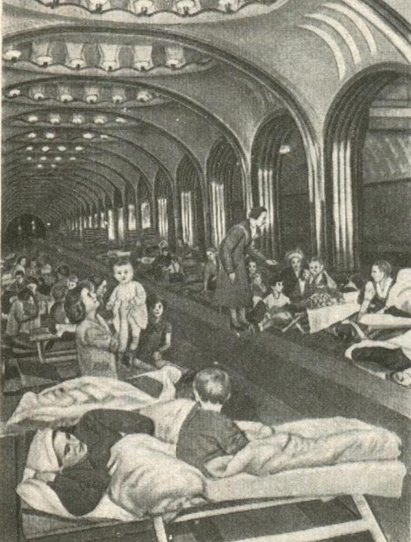 Станция метро «Маяковская» во время воздушной тревоги. Июль, 1941 г.