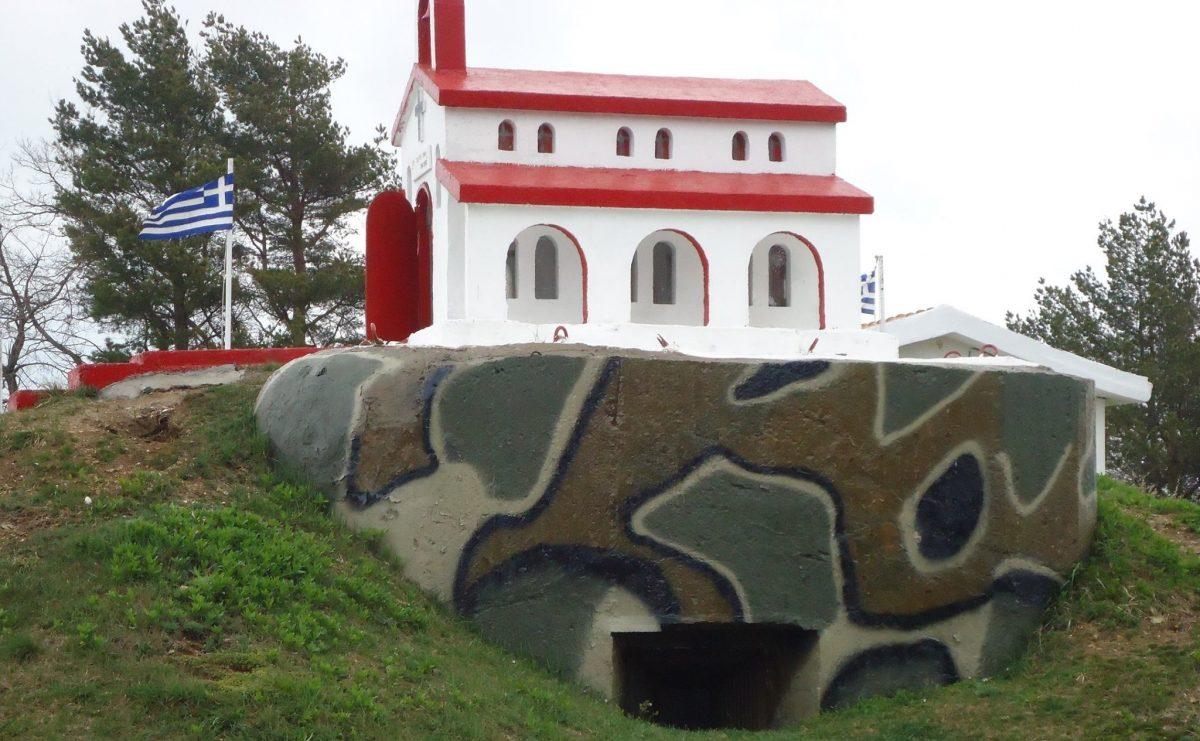 Здание музея на крыше бункера.