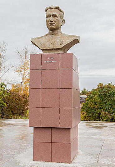 Бюст Герою Советского Союза Пивню П.С.