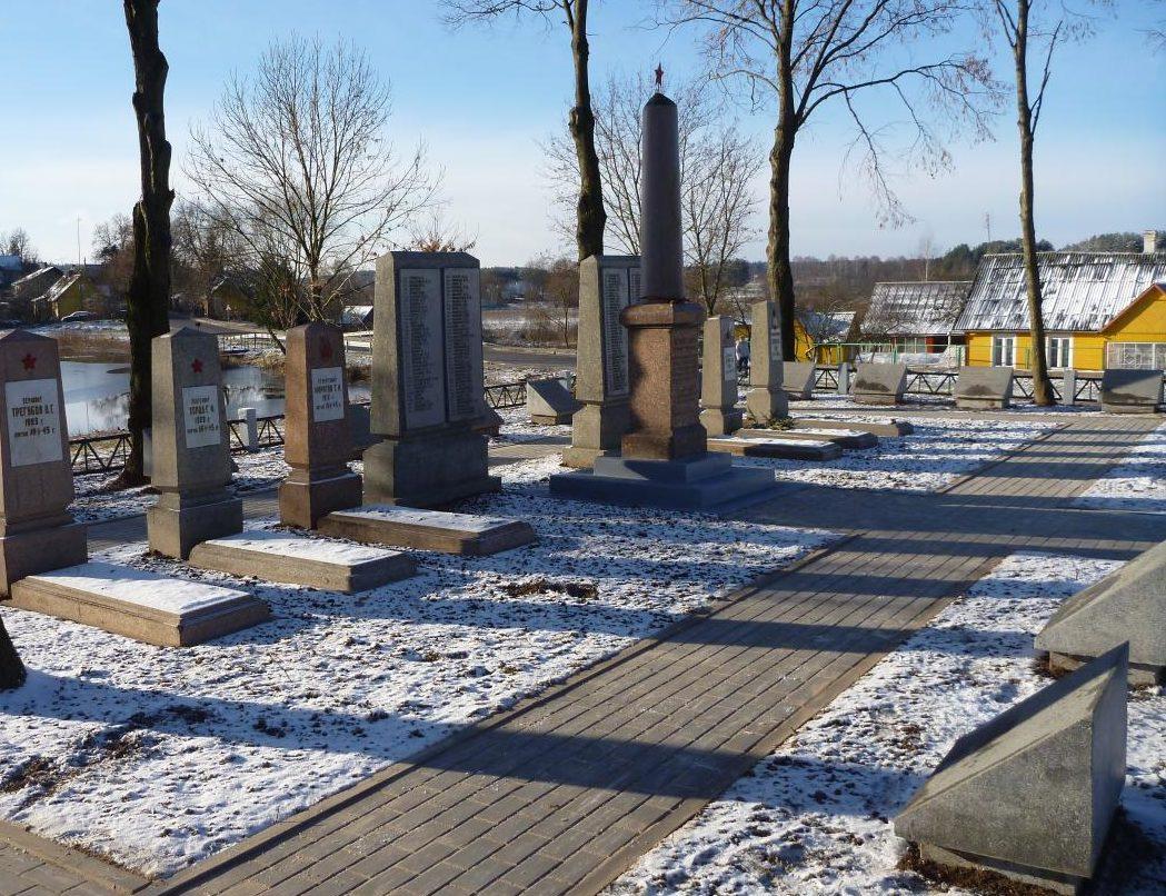 Общий вид кладбища.