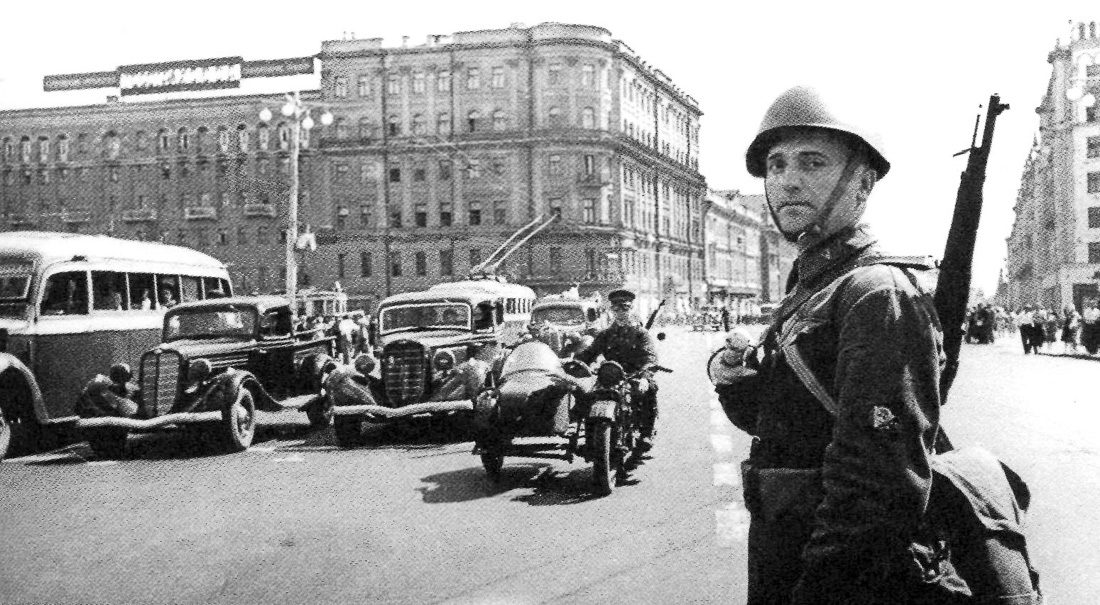 Пушкинская площадь. Июль, 1941 г.