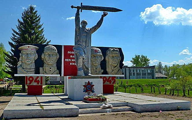 п. Куйбышево Рубцовского р-на. Мемориал воинам, павшим в Великой Отечественной войне.