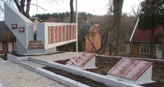 п. Анталепте Зарасайского р-на. Мемориал, установленный на братской могиле, в которой похоронено 293 воина, погибших в окрестностях городка в июле 1944 года.