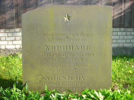 Памятник Герою Советского Союза М.Д. Корнилову.