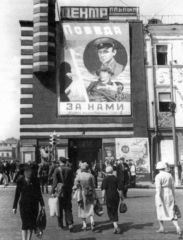 Кинотеатр «Центральный», ул. Горького, 18-а. Июль, 1941 г.