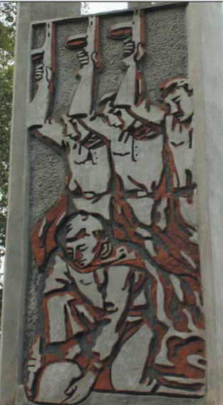 Фрагмент барельефа стелы.