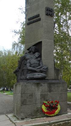 с. Павловск. Памятник воинам, погибшим в Великой Отечественной войне.