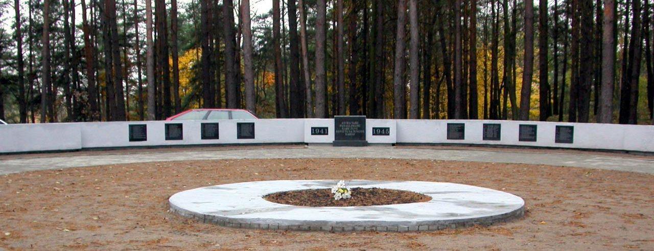 г. Зарасай. Мемориал на воинском кладбище по улице Аушрос, где перезахоронены останки 152 советских воинов, погибших 29 июля 1944 года.