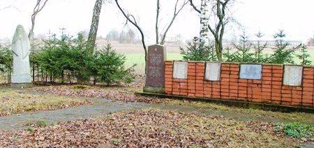 Мемориал на братской могиле.